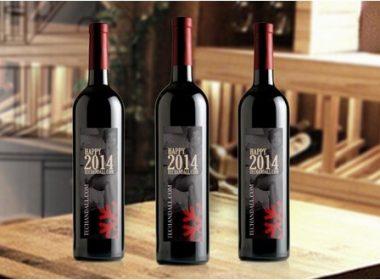 Wine Bottle Mockup 2014