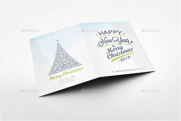 Folded Invitation And Greeting Card Mockup V4 Webrfree