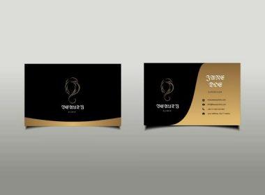 Beauty Clinic Business Card Mockup
