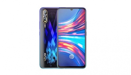 vivo V17 Neo Wallpapers